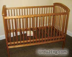 To Crib Meaning by Crib Means In Urdu Baby Crib Design Inspiration