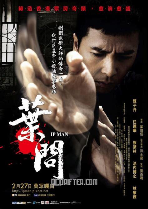 film full movie ip man cybermate s dungeon 187 movie review ip man