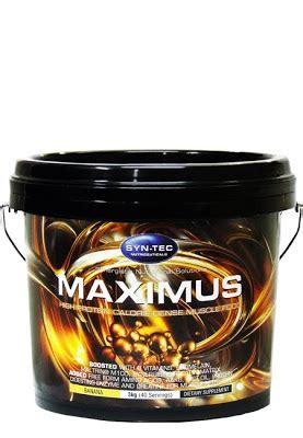 Suplemen Maximus the metal bodybuilding supplements