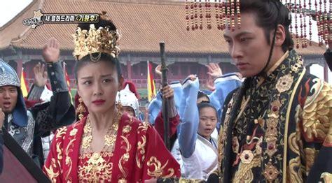 film korea terbaru ha ji won foto pemain drama korea empress ki trans 7