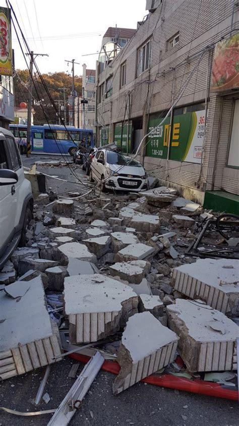 Earthquake Korea | unusual m5 4 earthquake strikes south korea heavy damage