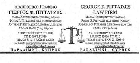george law firm pittadjis law firm letter 09 03 2006 beyond contempt
