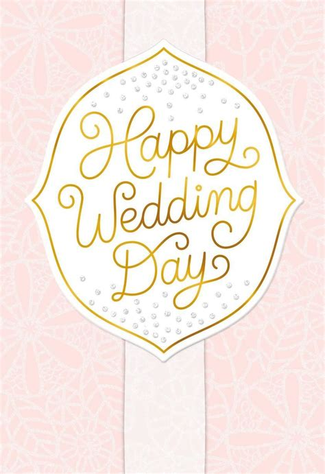 Wedding Day by Pink Happy Wedding Day Congratulations Greeting Cards