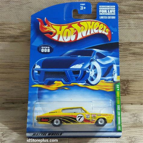 Hotwheels Thunt Chysler 300c wheels plaza