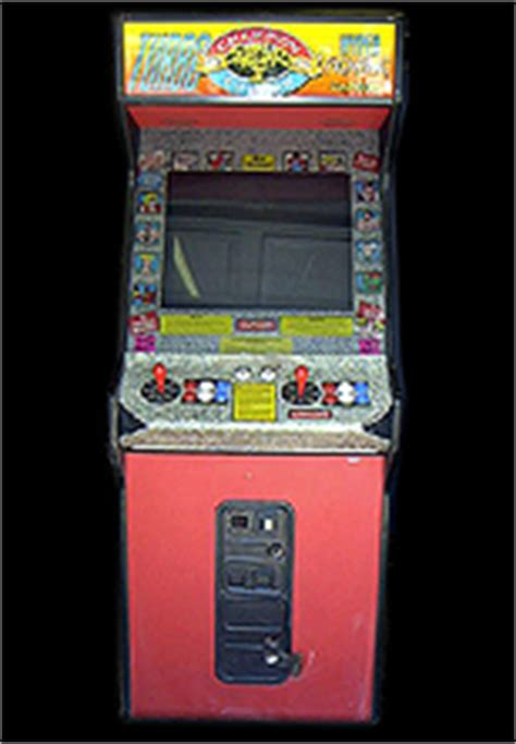 Fighter Ii Arcade Cabinet by Turbo Fighter Ii Klov Vaps Coin Op Videogame