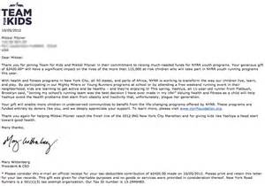 Thank You Letter To My Team Team For Kids Thank You Note 2012 Serial Entrepreneur