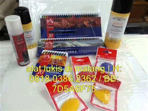 Alat Lukis Alat Lukis Di Malang H 0818 0386 2362 Bb 57c12ea2