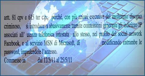 sistema accesso clienti accesso abusivo ad un sistema informatico casi veri e