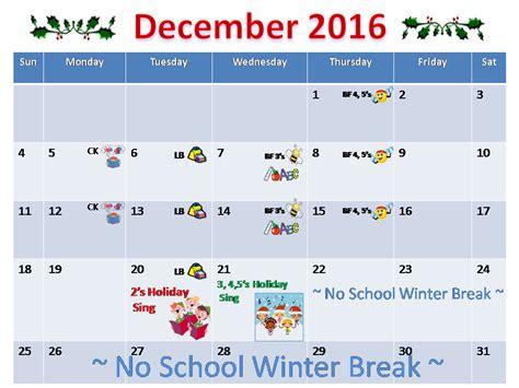 Celebrate Calendar School Calendar Celebration Preschool