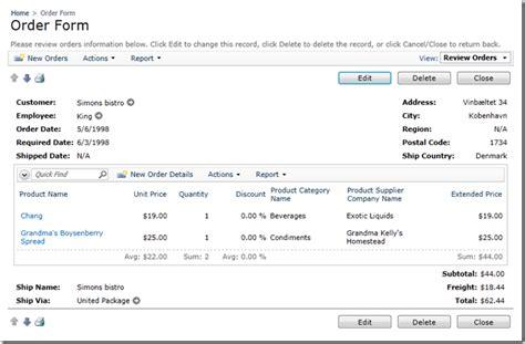 Html Layout Order | code on time custom form template creating custom html