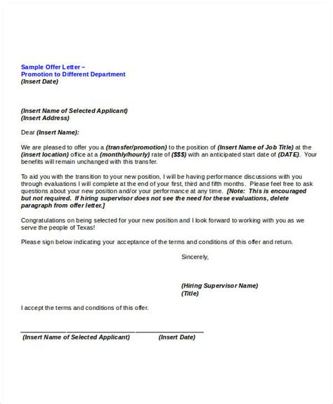 sle letter of intent for internal job offer cover