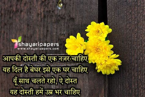 supplement vs supplant best quotes on true suvichar saying auto