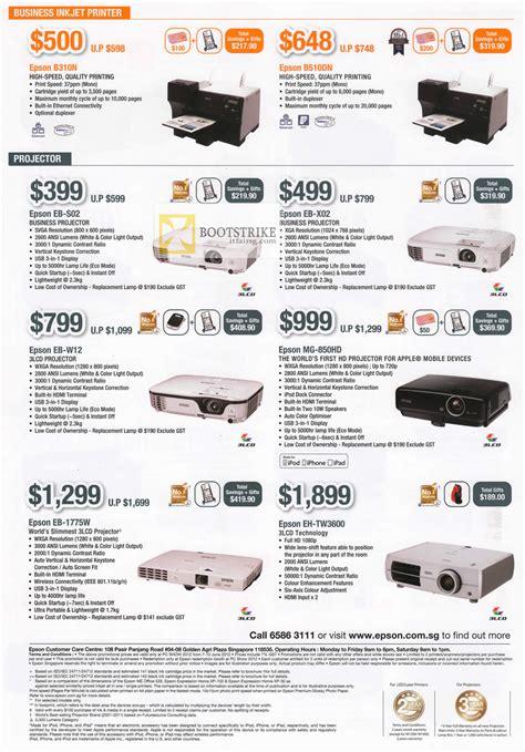Projector L Price List epson printers projectors b310n b510dn eb s02 eb x02