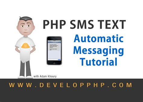 sms to mobile send sms text messages to mobile phone php tutorial