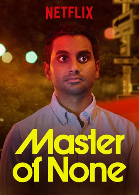House Master Of None by Master Of None A Netflix Original Pilot Review Arthur