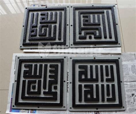 Hiasan Dindin Dekoratif Kaligrafi Nuk 1 hiasan dinding kaligrafi cast iron filmaria
