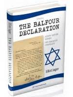 the balfour declaration 67 words 100 years of conflict books the balfour declaration sixty seven words 100 years of