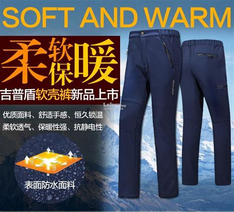 jeep clothing malaysia n jeep winter hiking snow skiing hi end 2 6 2018 12 15 am