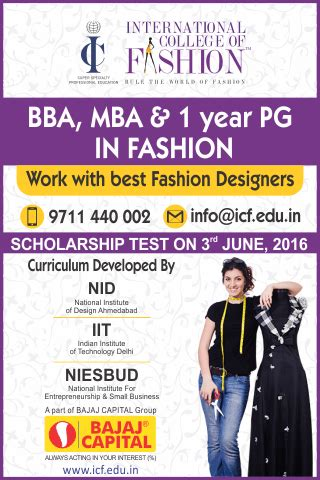 Scholarship Exams For Mba In India by News Events