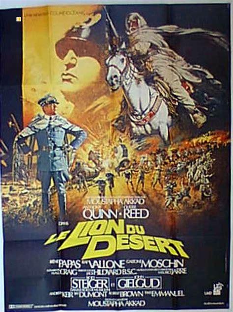 film lion of the desert 1981 quot lion du desert le quot movie poster quot omar mukhtar the