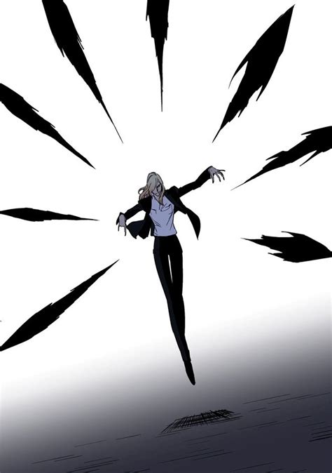 Noblesse Eye 33 frankenstein special technique shadow aura noblesse