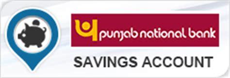 nationwide bank savings pnb savings account interest rates minimum balance