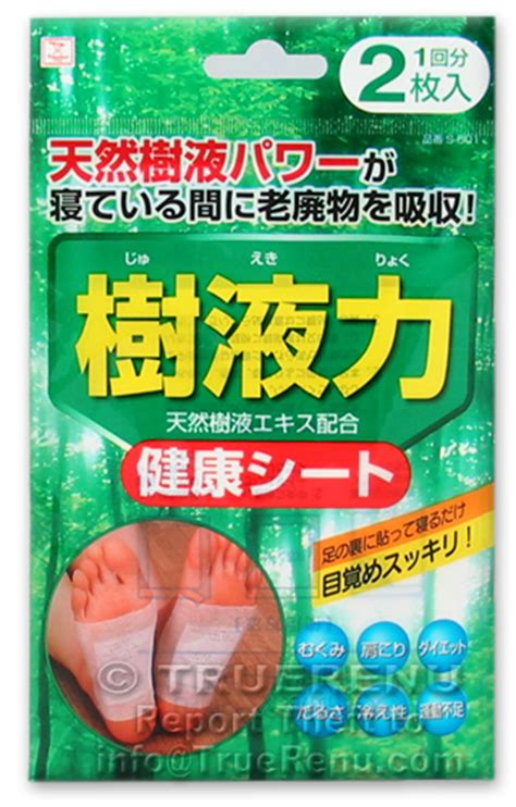 Japanese Detox Foot Patch by Kokubo Jyuekiryoku Japanese Detox Foot Pads 1 Treatment