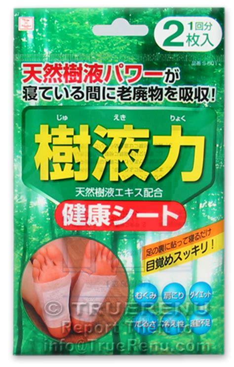Japan Kinomegumi Detox Foot Patch by Kokubo Jyuekiryoku Japanese Detox Foot Pads 1 Treatment