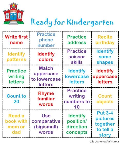 kindergarten readiness printable worksheets 1000 ideas