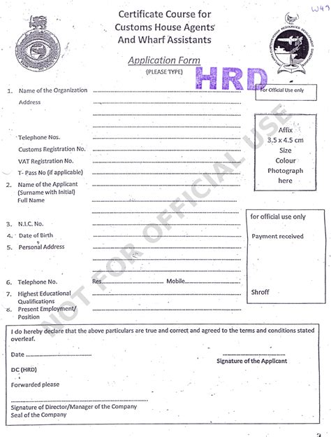 certificate design sri lanka sri lanka birth certificate sle image collections