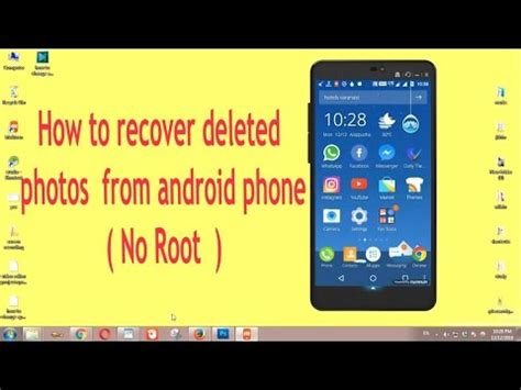 how to recover deleted from android without root how to recover deleted pictures from android phone no root malayalam