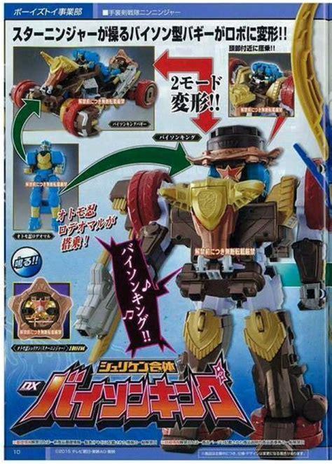 Dx Shiroininja Shuriken Sentai Ninninger shuriken sentai ninninger dx bison king