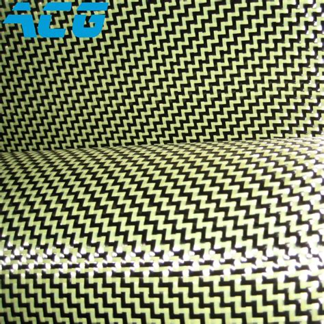 html pattern w kevlar carbon fiber hybrid fabric 200gsm w pattern weave