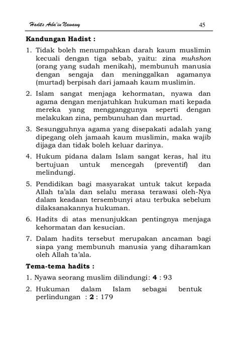 40 Terjemah Hadits Arbain Nawawy id forty hadith of nawawi