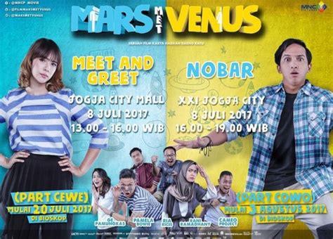 film bioskop indonesia mars dan venus siap siap mars met venus tayang perdana di yogyakarta
