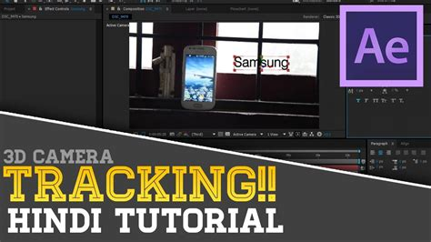 tutorial after effects tracking tracking hindi tutorial adobe after effects youtube