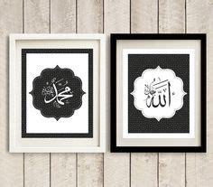 digital pillars of islam nursery print digital
