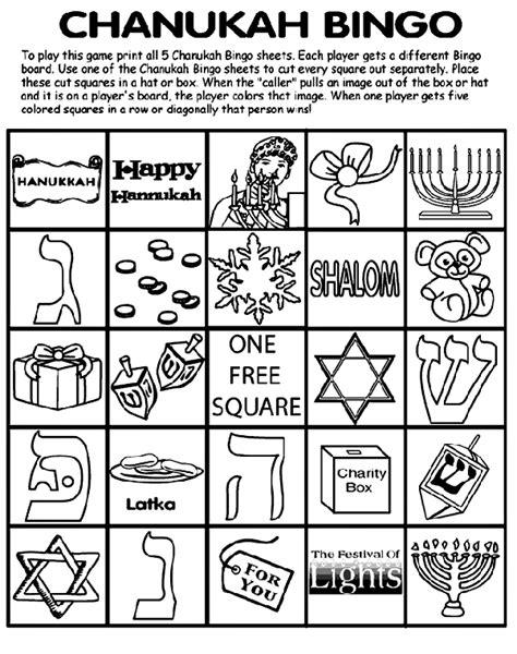 printable jewish games chanukah bingo gifts pinterest hanukkah board and