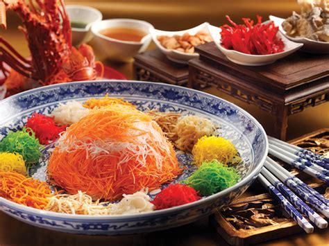 cheap new year reunion dinner 2018 cny discount cheatsheet 20 reunion dinner snacks