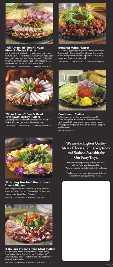 heartland marketplace party trays
