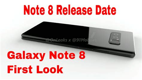 Look Out For Detox Release Date by Samsung Galaxy Note 8 Look Galaxy Note 8 Release