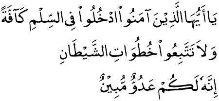 font kaligrafi arab kumpulan font islami siskomp s blog