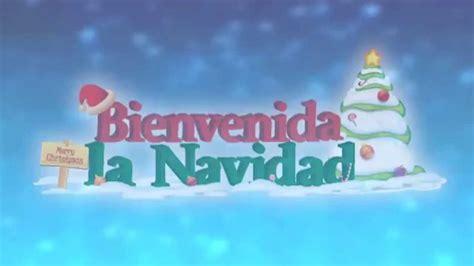 imagenes animadas bienvenida la navidad bienvenida la navidad youtube