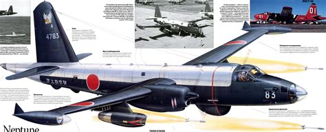 Neptune Thunder Flowink Bomber For kawasaki p 2j as tier v bomber for japan further discussion war thunder official forum