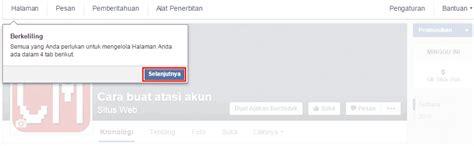 cara membuat halaman online shop di facebook cara membuat halaman di facebook untuk bisnis online dan ukm
