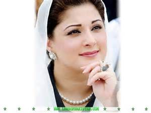 Maryam nawaz sharif is the only daughter of nawaz sharif who is ex