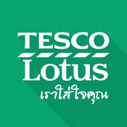 Tesco Lotus Tesco Lotus Thailand Shopping