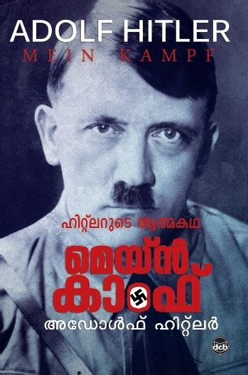 adolf hitler biography in malayalam dc books online bookstore