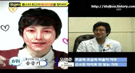 lee seung gi oplas korea s top plastic surgeon picks the ten best looking actors