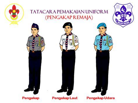 Baju Pengakap Raja skim latihan pengakap remaja